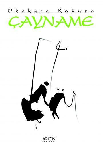 cayname - Okakura Kakuzo